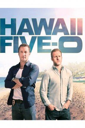 Hawaii Five-O: Die komplette Serie